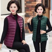 中老年女装加厚马甲保暖外套中年妈妈装时尚棉服大码棉衣女士冬装