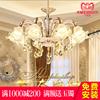 水晶吊灯欧式锌合金蜡烛灯客厅卧室餐厅书房过道玄关灯具浪漫灯饰
