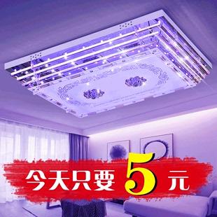 客厅灯 长方形吸顶灯卧室灯水晶灯现代简约LED大气家用创意灯具