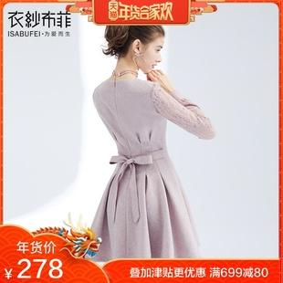 紫眉 镂空蕾丝长袖打底裙针织连衣裙女装秋冬褶皱收腰显瘦毛呢裙