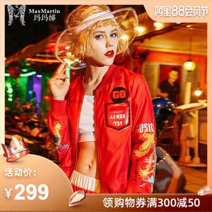 玛玛绨红色短外套女2019秋装宽松运动帅气夹克棒球服
