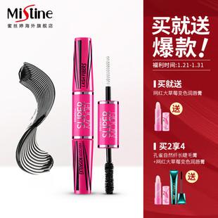 泰国Mistine4D双头眼睫毛膏女网红极细小刷头防水纤长卷翘不晕染