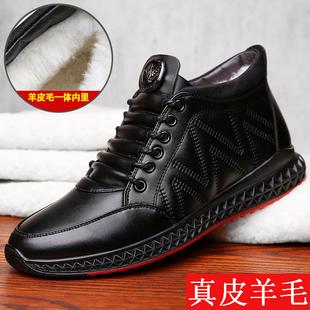 冬季男士棉鞋加绒加厚运动鞋真皮羊毛保暖鞋男青年高帮棉皮鞋