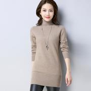 秋冬款100纯山羊绒衫女中长款高领毛衣加厚打底衫羊绒衫毛衣