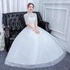 婚纱礼服新娘2018结婚立领中袖蕾丝超大码胖MM齐地女篷篷裙