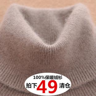 冬季高领羊绒衫男加厚宽松大码打底针织衫毛衣男士羊毛衫青年