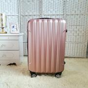 学生皮箱20寸可爱行李箱22寸小清新拉杆箱女26寸万向轮旅行箱