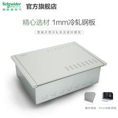 施耐德弱电箱家用暗装 多媒体信息箱布线箱模块 10U集线箱配电箱