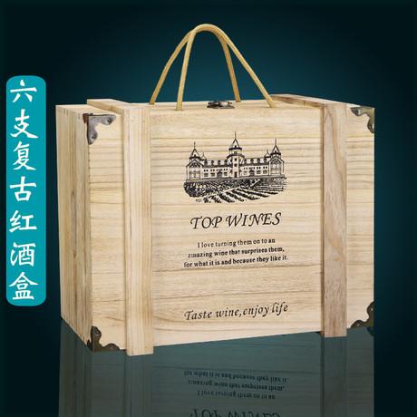 酒盒木盒双支