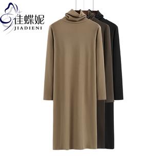秋冬韩纯棉高领长款连衣裙长袖女装体恤纯色打底T恤加厚
