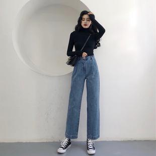 港味chic风裤子复古高腰直筒网红牛仔裤女卷边宽松学生阔腿九分裤
