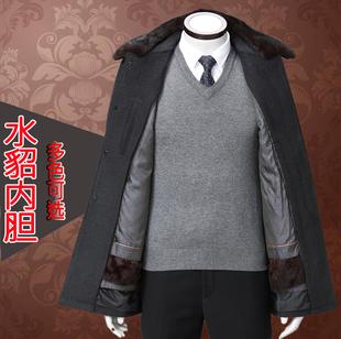 鄂尔多斯市中年高档羊绒毛呢大衣男士长款尼克服貂绒加厚保暖外套