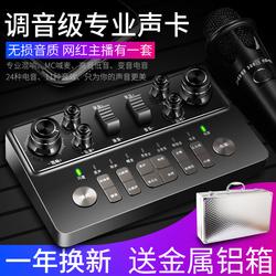 声卡套装手机喊麦通用安卓快手麦克风k歌直播设备全套苹果主播全民专用录音唱歌神器电容话筒台式机电脑外置