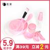 芳泽美容院diy面膜碗刷棒2件套装勺带盖水疗化妆工具送压缩面膜纸