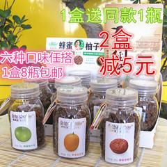 金德福蜂蜜盐金枣柚子丹老梅丹山楂丹菠萝丹8瓶1盒六味可混搭