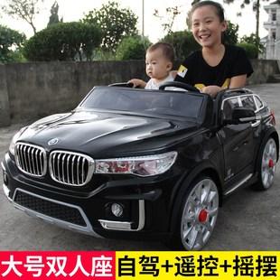 宝马儿童电动汽车带双人四轮宝宝玩具车小男孩女孩子遥控座可坐人
