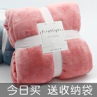 小毛毯办公室午睡毯单人午休被子法兰绒珊瑚绒盖毯子空调夏季薄款