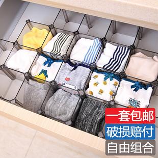 内衣内裤袜子收纳格子抽屉式自由组合分格整理盒塑料分隔分类隔板