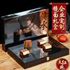 武夷山大红袍茶叶礼盒装新茶肉桂浓香型 乌龙茶武夷岩茶过年送礼