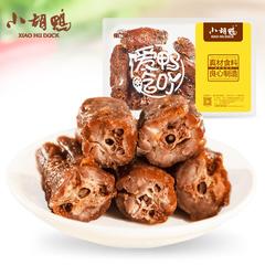 小胡鸭锁鲜香脆鸭脖260g×2盒 湖北特产新鲜食品