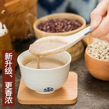 花姐红豆薏米粉赤小豆山药薏仁去祛五谷杂粮气早代餐水粉食品