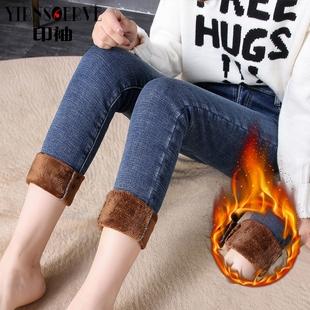 加绒牛仔裤女冬季2018显瘦小脚保暖高腰加厚带绒长裤