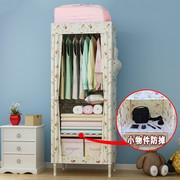 成人60cm宽折叠牛津布牛津寝室实木租房用的衣柜经济型简易双人