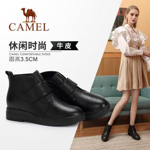 Camel 骆驼2018冬季 简约质感气质舒适短筒耐磨防滑女靴