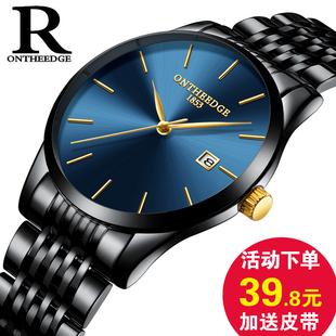 超薄时尚潮流精钢带石英表手表简约男士腕表学生防水男表