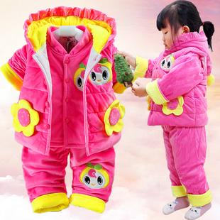 女宝宝婴儿衣服0棉袄四5六7八9十个月秋装男童装冬季三件套装