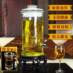 六宜居 加厚泡酒玻璃瓶10斤带龙头密封泡酒罐家用杨梅酒酿酒坛子