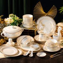 锦怡佳 景德镇陶瓷器骨瓷餐具碗碟套装家用欧式吃饭套碗盘子组合
