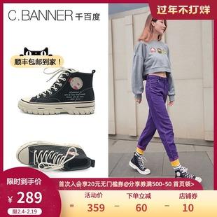 【联名款】千女鞋19秋陈都灵同款松糕休闲高帮板鞋A941WX