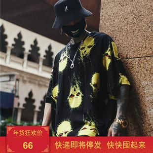2019夏国潮嘻哈街头潮流骷髅头印花oversize宽松短袖t恤蝙蝠袖男