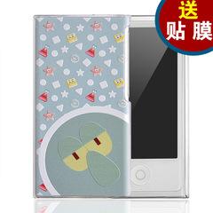 ipod nano7保护套 nano8保护套 ipod+壳 nano 套 ipodnano7保护套