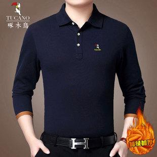 啄木鸟 纯棉加绒加厚t恤男长袖翻领体恤保暖衣内衣秋衣中年打底衫