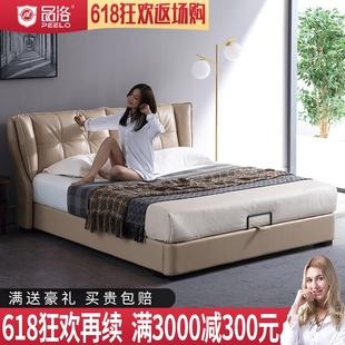 科技布床免洗现代简约布床主卧1.8m婚床卧室软包双人床北欧布艺床