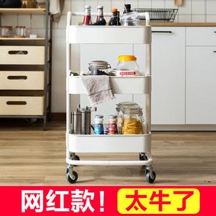 厨房置物架落地多层可移动美容宜家小手推车客厅储物架书架收纳架