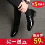 男士皮鞋男鞋子内增高商务正装青年冬季加绒保暖英伦棉鞋