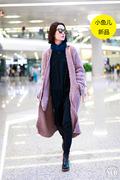 杜鹃明星外套中长款慵懒风毛衣外套香芋紫羊圈毛开衫女大衣