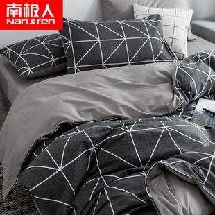 纯棉四件套全棉被套床单单人宿舍三件套1. 米床上用品