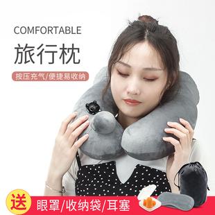 充气U型枕u形颈椎护脖枕头按压式脖子护颈枕长途旅行飞机便携靠枕