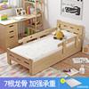 实木儿童床带护栏男孩女孩单人床1.2m拼接大床1米松木简易儿童床