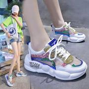 跑步鞋女鞋透气夏季女运动鞋网面2019潮鞋百搭时尚老爹鞋