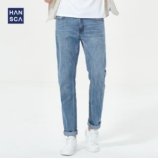 Hansca春秋季直筒浅色牛仔裤男学生潮流纯棉复古长裤