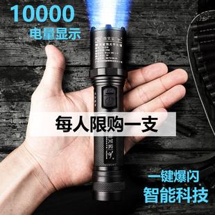 强光手电筒远射充电防水超亮便携小LED氙气灯1000强光灯W家用户外
