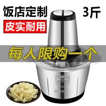 商用绞蒜器蒜泥器大蒜电动蒜泥机家用打蒜蓉机搅蒜捣碎姜蒜末神器