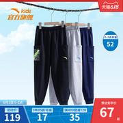 安踏儿童男大童针织运动长裤2021年夏季防蚊薄款男童帅气裤子