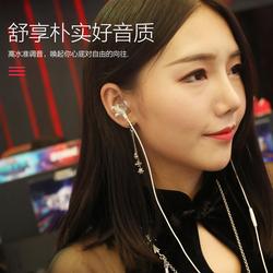 Somic硕美科M7音乐耳机入耳式耳塞式带麦通用女生重低音有线低音炮台式电脑笔记本K歌HiFi四核耳麦手机降噪