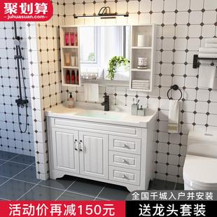 卫浴简约现代橡木浴室柜组合洗手脸盆面池卫生间实木洗漱台落地式